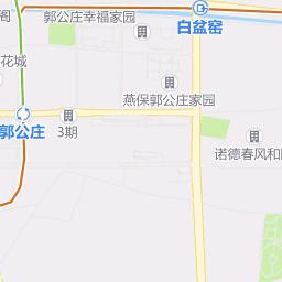 北京到攀枝花,麗江,昆明,貴陽大件物流